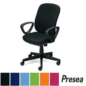 チェア黒(パソコンチェアオフィスチェアPCチェアpcチェア事務椅子事務チェア学習椅子学習チェア椅子イスいすチェアーオフィスチェアーPLUSプラスプリセア使いやすい疲れにくいコンパクト女性ハイバック肘付き)KB-K53SL