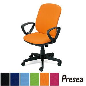 チェア(パソコンチェアオフィスチェアPCチェアpcチェア事務椅子事務チェア学習椅子学習チェア椅子イスいすチェアーオフィスチェアーPLUSプラスプリセア使いやすい疲れにくいコンパクト女性ハイバック肘付き)