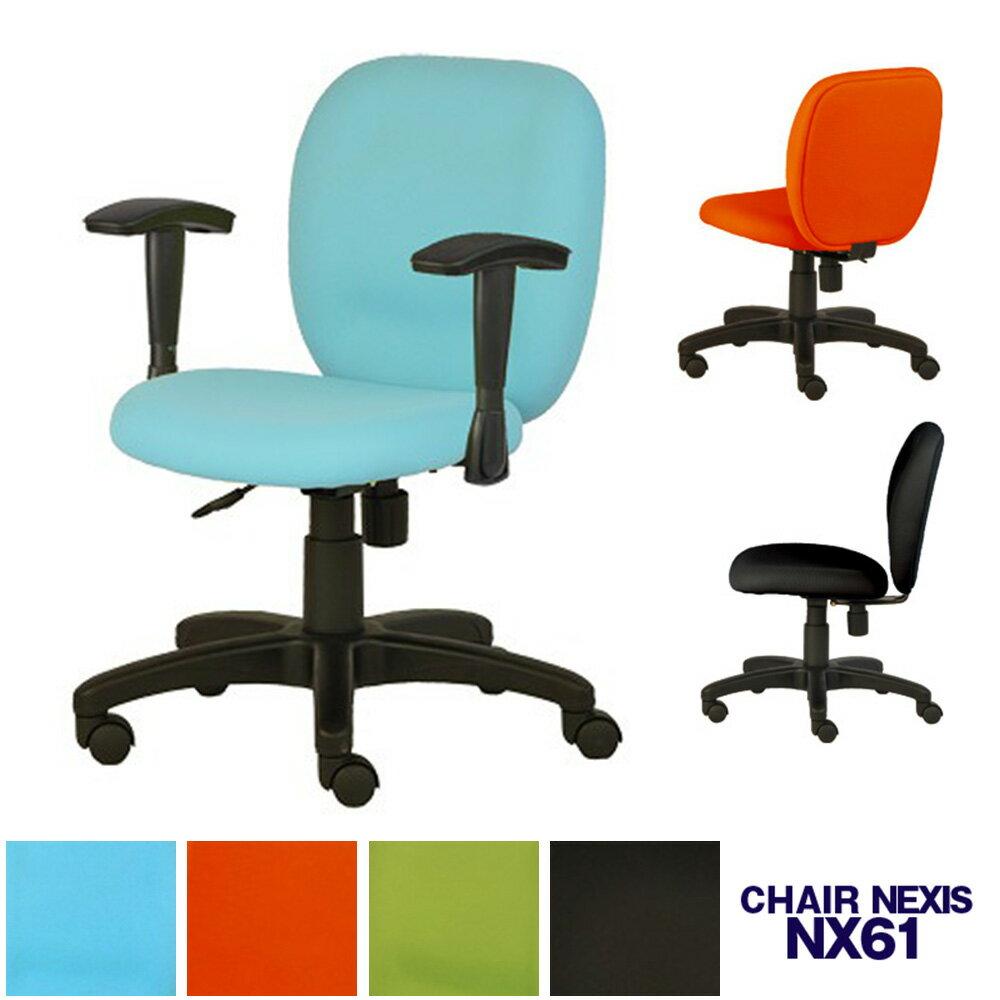 NX61 NEXIS チェア (PLUS ワークチェア オフィスチェア パソコンチェア コンパクトチェア ビジネスチェア カラフル 安い コスパ イス チェア チェアー 椅子 事務椅子 事務チェア 学習チェア 仕事用チェア 肘付き 水色)