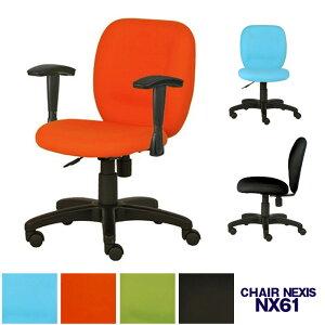 NX61NEXISチェア(PLUSワークチェアオフィスチェアパソコンチェアコンパクトチェアビジネスチェアカラフル安いコスパイスチェアチェアー椅子事務椅子事務チェア学習チェア仕事用チェア肘付き水色)