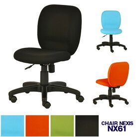 NX61 NEXIS チェア (PLUS プラス ワークチェア オフィスチェア パソコンチェア コンパクトチェア ビジネスチェア カラフル 安い コスパ イス チェア チェアー 椅子 事務椅子 事務チェア 学習チェア 仕事用チェア 肘なし 黒)