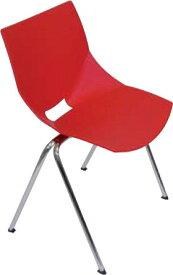 イタリア製 コスカ チェア 椅子 イス チェアー KS おしゃれ インテリア デザイン 北欧 ミーティングルーム 会議室 受付 カフェ レストラン 部屋 ダイニング リビング 1人掛け スタッキング 積み重ね 積み上げ 樹脂製 積み重ね可能