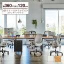 MR フリースタイルデスク スタンダード 幅360cm ( オフィスデスク フリーアドレスデスク フリーデスク マルチテーブル…