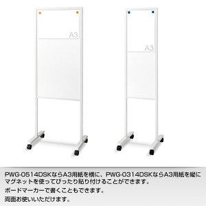 案内板PWG-0514DSK板面サイズ:W450×H888mm両面