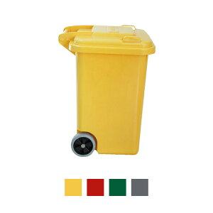 プラスチックトラッシュカン 45L (ゴミ箱 大容量 キャスター付き ごみ箱 ダストボックス トラッシュカン おしゃれ フタつき 資源ごみ スタイリッシュ プラスチック製 ガーデン 屋外 庭 排水