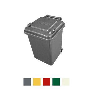 プラスチックトラッシュカン 18L (ゴミ箱 大容量 キャスター付き ごみ箱 ダストボックス トラッシュカン おしゃれ フタつき 資源ごみ スタイリッシュ プラスチック製 ガーデン 屋外 庭 排水