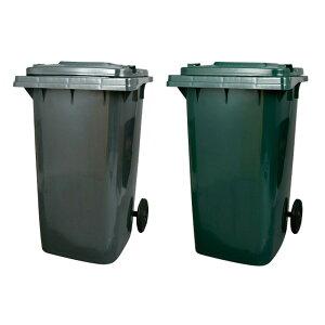 プラスチックトラッシュカン 240L (ゴミ箱 大容量 キャスター付き ごみ箱 ダストボックス トラッシュカン おしゃれ フタつき 資源ごみ スタイリッシュ プラスチック製 ガーデン 屋外 庭 デザ