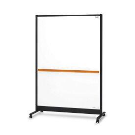 ブラックフレーム パーテーションホワイトボード ( ホワイトボード ボード パーティション パーテーション パーテーションホワイトボード 打ち合わせ ミーティング トレイ付き マグネットトレイ グリーン 幅1200mm 幅120cm 高さ1800mm 高さ180cm )