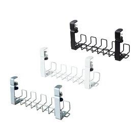 ワイヤーケーブルトレー Sサイズ(Garage ケーブルトレー ケーブルホルダー クランプ式 まとめる ケーブル収納 配線 収納 配線収納 配線整理 整理 整頓 隠し ケーブル 電源タップ コード すっきり デスク ケーブル整理 )