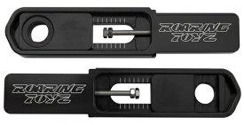 ローリングトイズ(Roaring Toyz)06'-09' GSX-R600/750 スイングアームエクステンション06'-09' GSX-R600/750 Black Anodized Swingarm Extensions