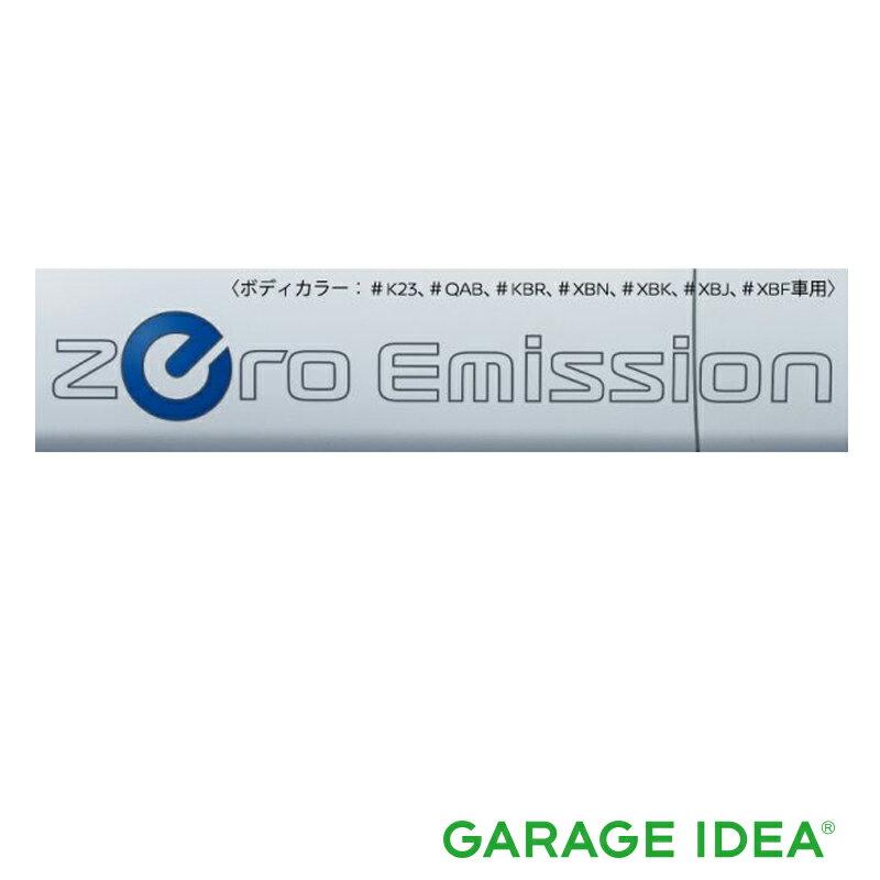 NISSAN 日産 ニッサン 純正 アクセサリー LEAF リーフゼロエミッションステッカー【G6820-5SK00】 ZAA-ZE1