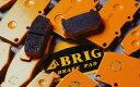 BRIG(ブロンコバスター) COMPETITION シリーズ  ブレーキパッド type GYMKHANA  HARD Rear (GH09)  日本車 リ…