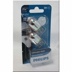 【 送料無料・定形外発送・日本正規品 】PHILIPS X-treme Ultinon ステルスバルブ T20アンバー WY21W 12071SV2B2
