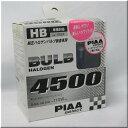 【 送料無料・定形外発送 】PIAA ハロゲンバルブ HB 12V55W 2個入リ HS24