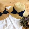 【折りたたみ帽子で夏も快適】おしゃれなペーパーハットのおすすめは?