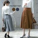 リバーシブル ボンディング フレアスカート レディース ブラウン ネイビー チェック M L スカート 大きいサイズ 送料無料 ≪ゆうメール便配送30・代引不可≫