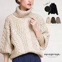 ケーブル編み オフタートルニット レディース 秋 冬 大きいサイズ 長袖