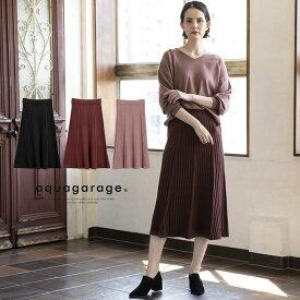 裾フレアニットスカート