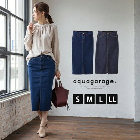 フロントスリット入りロングデニムスカート豊富なS~LLサイズ
