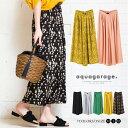 スカート見え ワイド プリーツ ガウチョパンツ レディース 花柄 ブラック グレー イエロー グリーン ピンク M L XL