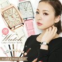 『遊び心溢れる♪レディースファッションウォッチ 腕時計 』 日本製 ベルト シルバー ピンクゴールド スクエア フェイ…
