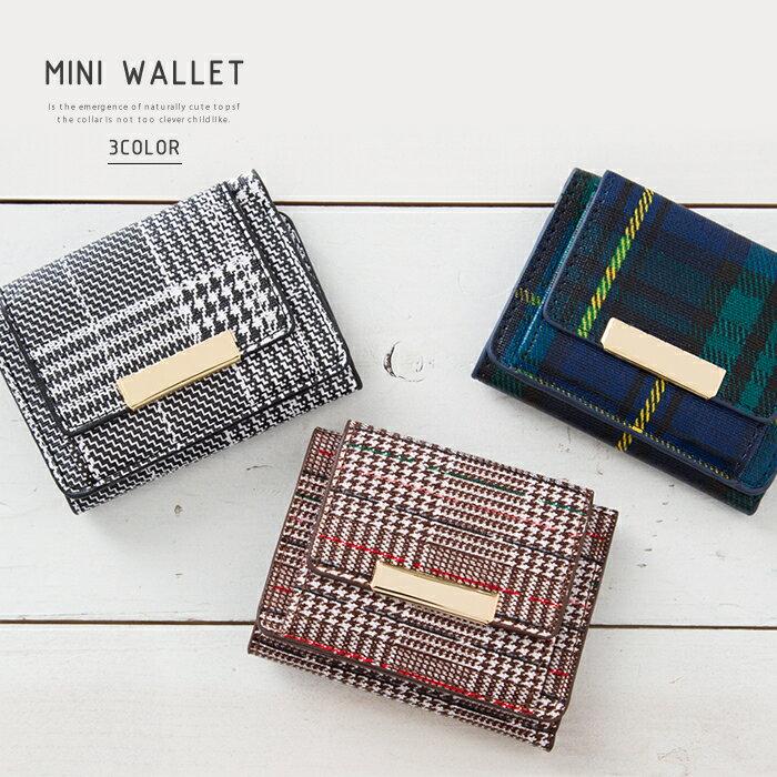 チェック柄三つ折りミニ財布 ブラウン タータンチェック グレンチェック ≪ゆうメール便配送30・代引不可≫