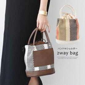 バケツ型2wayハンドバッグ