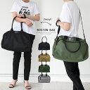 ボストンバッグ レディース メンズ バッグ 鞄 カバン かばん BAG
