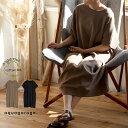 Tシャツワンピ ワンピース レディース 春 夏 半袖 五分袖 コットン100% 綿100% Tシャツ ワッフル ビッグTシャツ ロングTシャツ オーバーサイズ ルームウェア