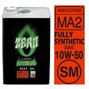 ガレージ・ゼロ AQ1 バイク用 4T モーターオイル FULLY SYNTHETIC 10W-50 SM(MA2)18L 化学合成油 [全合成油]