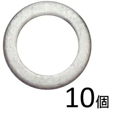 (郵送で送料無料)ガレージ・ゼロ ドレンパッキン アルミ 10枚(5枚入り×2袋) [M12×外径18mm×厚さ2.0mm]ワッシャー/シーリングワッシャー