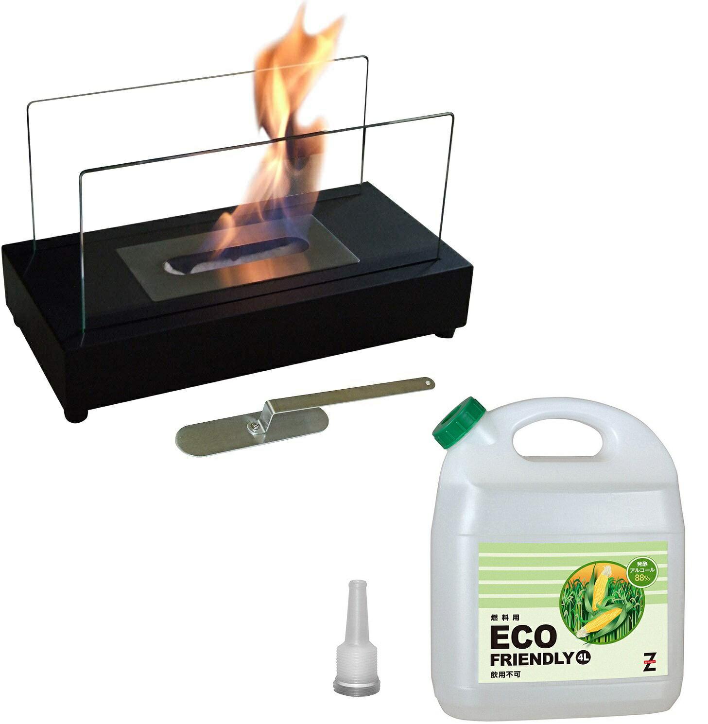 ガレージ・ゼロ バイオエタノール暖炉 長方形 ブラック/黒(屋内・屋外両用)+バイオエタノール4L/卓上暖炉/ファイアープレイス/卓上エタノール暖炉