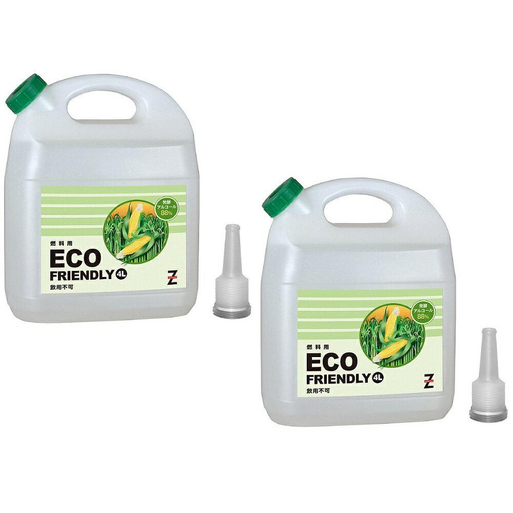 ガレージ・ゼロ バイオエタノール 発酵アルコール89.9% 4L×2個(燃料用アルコール/燃料用エタノール/アルコール燃料/アルコールランプ 燃料)