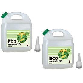 (送料無料)ヒロバ・ゼロ ECO FRIENDLY(バイオエタノール) 発酵アルコール88% 4L×2個 アルコール燃料 脱脂洗浄