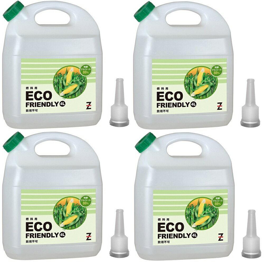 ガレージ・ゼロ バイオエタノール 発酵アルコール89.9% 4L×4個(燃料用アルコール/燃料用エタノール/アルコール燃料/アルコールランプ 燃料)
