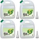 ガレージ・ゼロ バイオエタノール4L×4個【自然由来・発酵アルコール99.5vol%以上】(燃料用アルコール/燃料用エタノ…