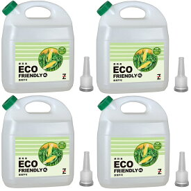 ヒロバ・ゼロ ECO FRIENDLY(バイオエタノール) 発酵アルコール88% 4L×4個 アルコール燃料 除菌 脱脂洗浄