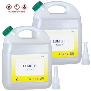 ガレージ・ゼロ LUMIERE 燃料用アルコール 4L×2個 アウトドア燃料 液体燃料