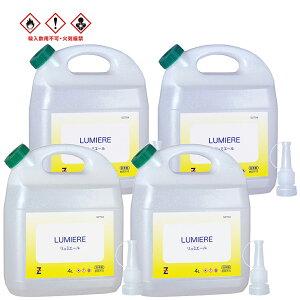 ガレージ・ゼロ LUMIERE 燃料用アルコール 4L×4個 アウトドア燃料 液体燃料
