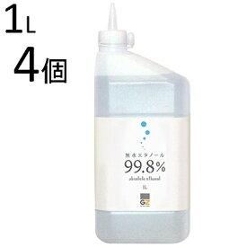 ガレージ・ゼロ 無水エタノール 1L×4個(アルコール99.8vol%以上)無水アルコール/油汚れ落とし/溶剤/洗浄剤/除菌