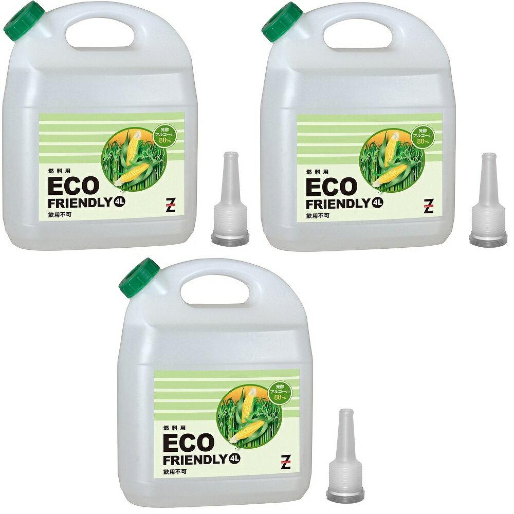 ガレージ・ゼロ バイオエタノール 発酵アルコール89.9% 4L×3個(燃料用アルコール/燃料用エタノール/アルコール燃料/アルコールランプ 燃料)
