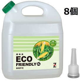 ヒロバ・ゼロ ECO FRIENDLY バイオエタノール 32L(4L×8個) 発酵アルコール88% アルコール燃料 脱脂洗浄/返品不可