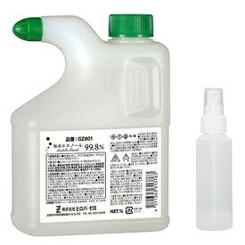 ヒロバ・ゼロ 100mlスプレー容器(ラベル付き)+無水エタノール 1L(アルコール99.8vol%以上)無水アルコール/油汚れ落とし/溶剤/洗浄剤/除菌/キャンセル・変更・返品不可(住所・数量・名前・支払い方法など変更不可)