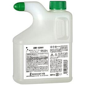 ヒロバ・ゼロ 無水エタノール 1L(アルコール99.8vol%以上)無水アルコール/油汚れ落とし/溶剤/洗浄剤/除菌/キャンセル・変更・返品不可(住所・数量・名前・支払い方法など変更不可)