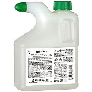 無水エタノール 1L GZ801