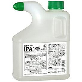 (送料無料)ガレージ・ゼロ 純度99.9%以上 IPA(イソプロピルアルコール/2−プロパノール/イソプロパノール/2-プロパノール)1L/キャンセル・変更・返品不可(住所・数量・名前・支払い方法など変更不可)
