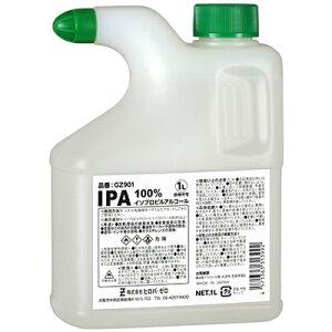 (送料無料)ガレージ・ゼロ 純度99.9%以上 IPA(イソプロピルアルコール/2−プロパノール/イソプロパノール/2-プロパノール)1L/キャンセル・変更・返品不可(住所・数量・名前・支払い方法など