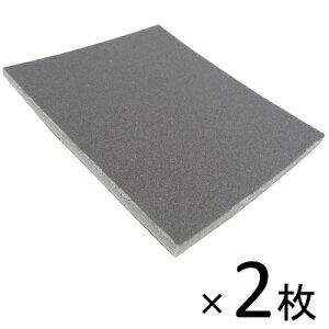 ガレージ・ゼロ スポンジ研磨材 細目(240〜320番) ×2枚/スポンジやすり/スポンジ ヤスリ