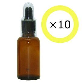 (送料無料)ガレージ・ゼロ 遮光ガラス スポイド瓶(茶) 30ml 10個/アロマ保存