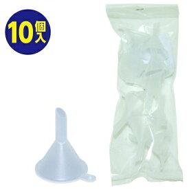 (郵送で送料無料)ガレージゼロ ポリロート(直径約3cm・内径約2.6cm) 10個入袋(小容器小分け用)